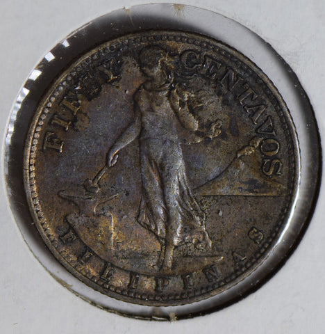Philippines 1945 50 Centavos silver luster underneath toning UNC P0263 combine s