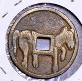 China 1800 ~1900 Charm  Horse C0108 combine shipping