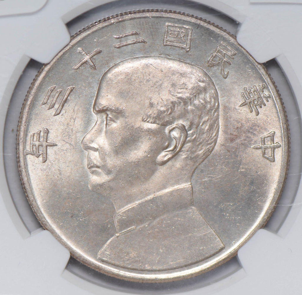 China 1934 Dollar silver NGC MS63 NG0702 combine shipping