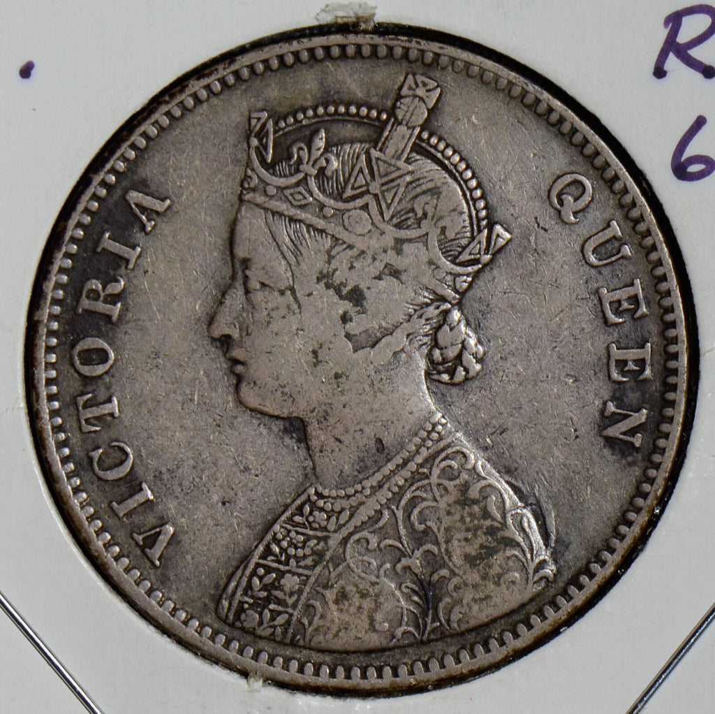 British India 1862 B Rupee silver I0220 combine shipping