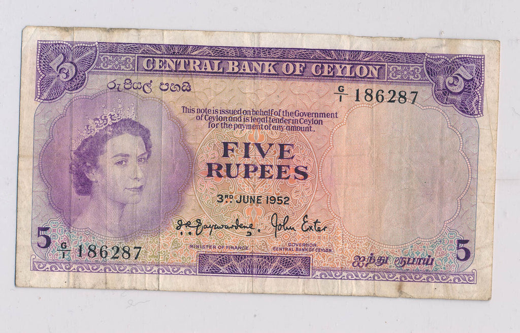 RC0234 Ceylon 1952 5 Rupees combine shipping
