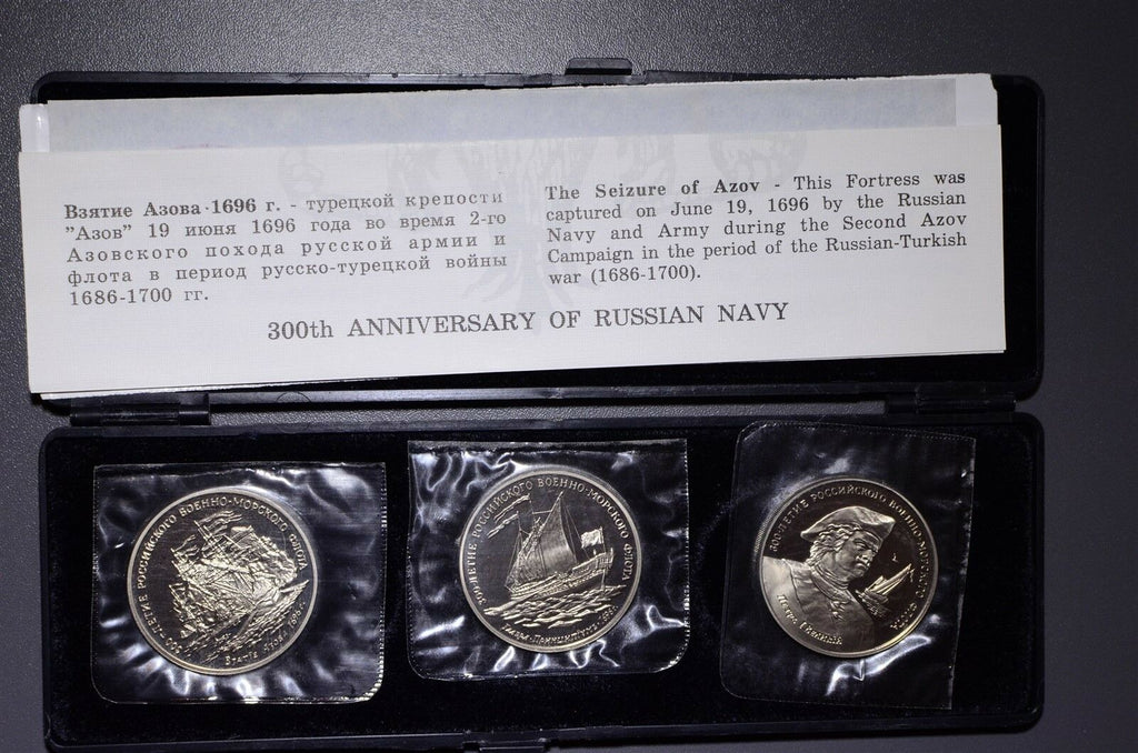 Russia     300th anniversary of Russian navy 3 medallions set combine shipping B