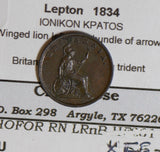 Greece 1834 Ionian Islands Lepton silver  I0370 combine shipping