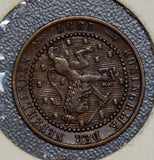 Netherlands 1882 Cent  190473 combine shipping