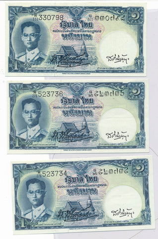 RC0217 Thailand 1955 Baht UNC 3 Notes P-74b combine shipping