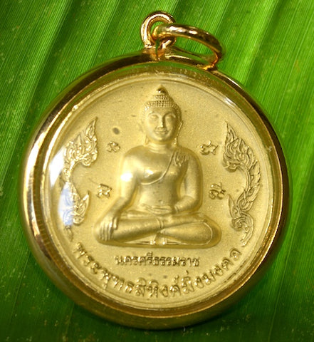 Sothorn Buddha Gold Medallion Amulet