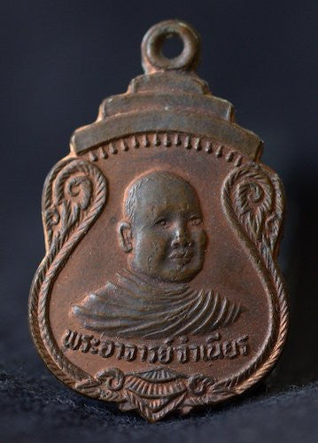 Rare Old Ajahn Jumnien Good Luck Shield Amulet