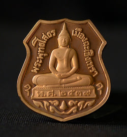 Rare Solid Copper Sothorn Buddha Shield Amulet