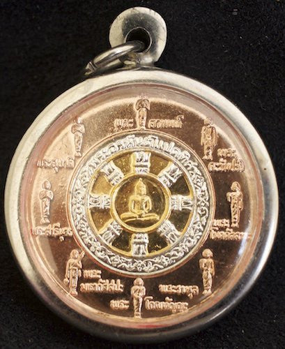 Buddha and Ajahn Jumnien Tricolor Good Luck Thai Amulet