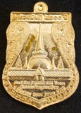 Premium Gold or Silver Buddha Shield Amulet