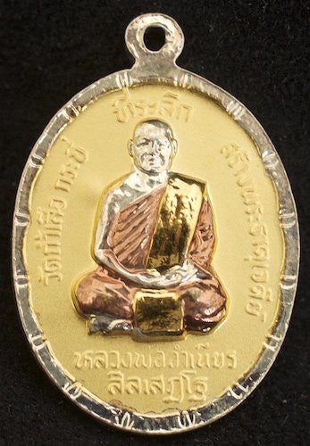 Solid Silver Ajahn Jumnien Wat Tham Seua Special Limited Edition Amulet
