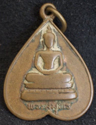 Simple Bronze Buddha Amulet in Unblossomed Lotus Flower Design