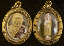 Special Edition Gold Sunday Birthday Buddha Amulet