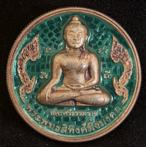 Green Solid Silver Buddha Amulet in Jatukam Style