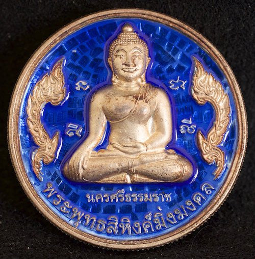 Blue Solid Silver Buddha Amulet in Jatukam Style