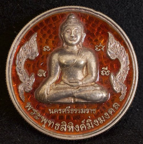 Brown Solid Silver Buddha Amulet in Jatukam Style