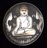 Black and Silver Buddha Amulet in Jatukam Style