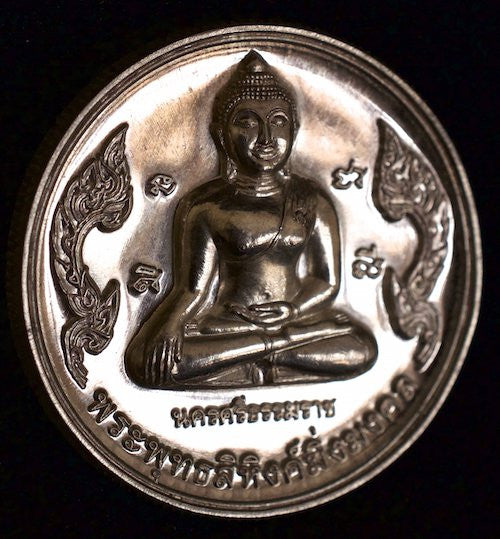 Solid Bronze Sothorn Buddha Amulet from Limited Edition Series