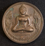 Copper Sothorn Buddha Amulet from Limited Edition Series