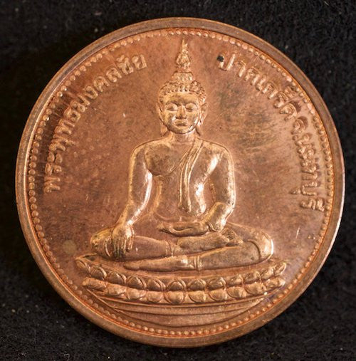 Solid Copper Sothorn Buddha Thai Amulet