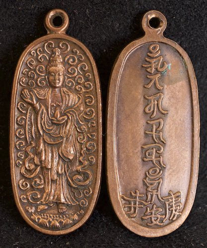 Small Solid Copper Oval Kwan Yin Amulet