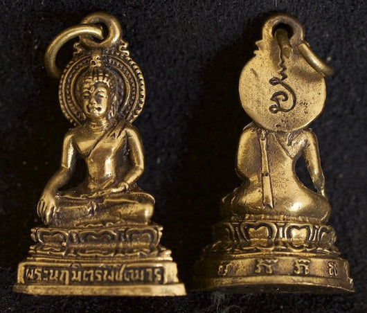 Small Detailed Brass Sothorn Buddha Figurine Necklace