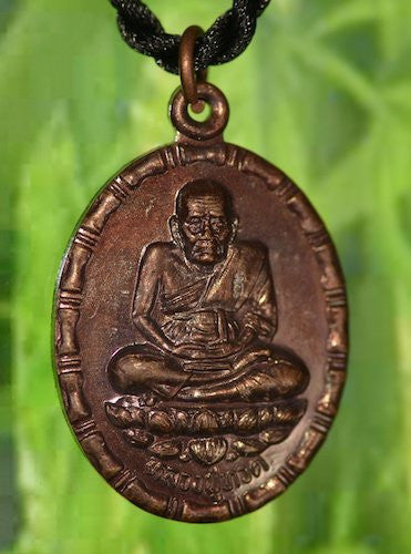 Bamboo Oval Phra Luang Phor Tuad Amulet