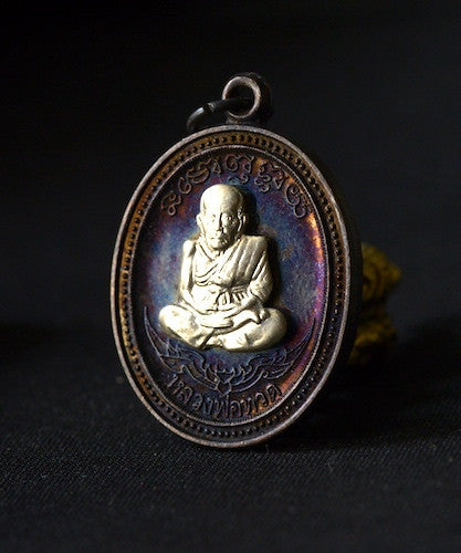 Phra Luang Phor Tuad Ghost Amulet