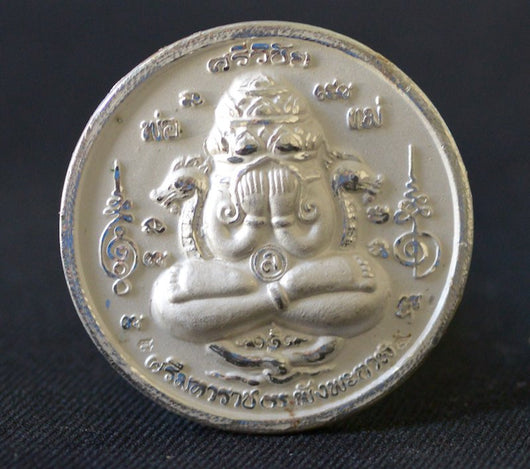 Pearl White Solid Silver Phra Pidta Jatukam Style Amulet
