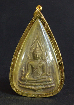 Large Chinnarat Bronze Amulet