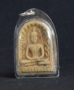 Brown Clay Buddha Amulet - Waterproof