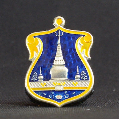 Wat Mahathat Temple Shield Amulet - Solid Silver