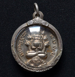 Phra Pidta Round Jatukam Solid Silver Luck Amulet
