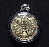 Phra Pidta - Silver with Waterproof Case
