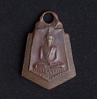 Simple Buddha Meditating Amulet - Brown or Silver