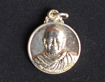 Ajahn Jumnien Silver or Gold Money Amulet