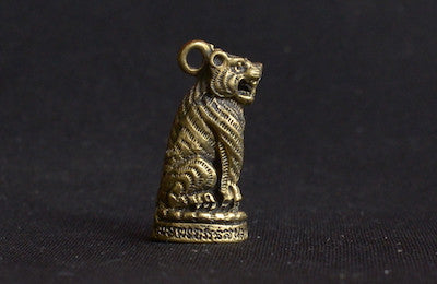 Sitting Tiger Pendant