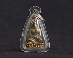 Nawagote Waterproof Brass Amulet