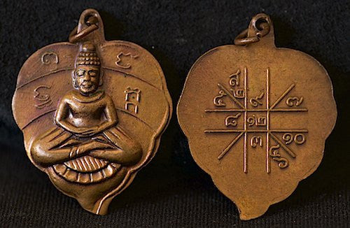Bronze Buddha on Bodhi Leaf in Meditation