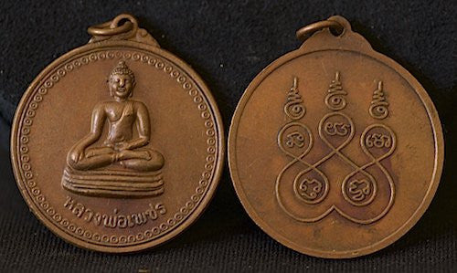 Round Bronze Buddha in Meditation Amulet