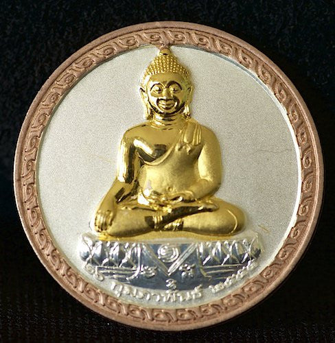 Tricolor Buddha in Jatukam Style with Wat Mahathat Chedi on Reverse