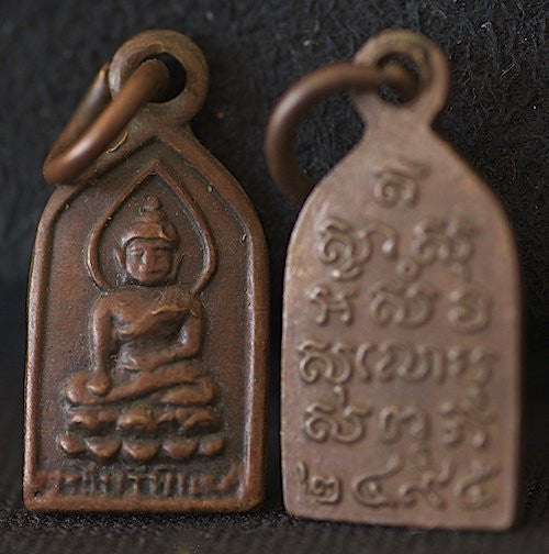 Small Bronze Shield Buddha in Lotus Amulet