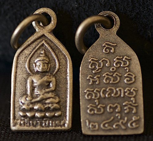 Small Silver Shield Buddha in Lotus Amulet