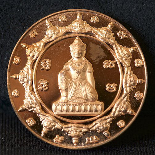 Limited Edition Solid Copper Jatukam Ramathep Amulet