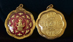 Maroon and Gold Lotus Shaped Jatukam Ramathep Amulet