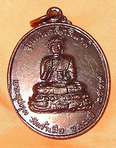 Phra Upakut Disaster Protection Amulet