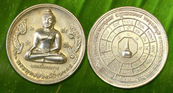 Solid Silver Sothorn Buddha Amulet from Limited Edition Series