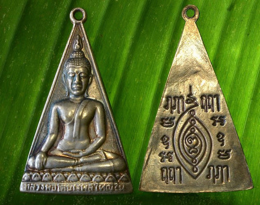 Large Silver or Bronze Colored Triangle Buddhas