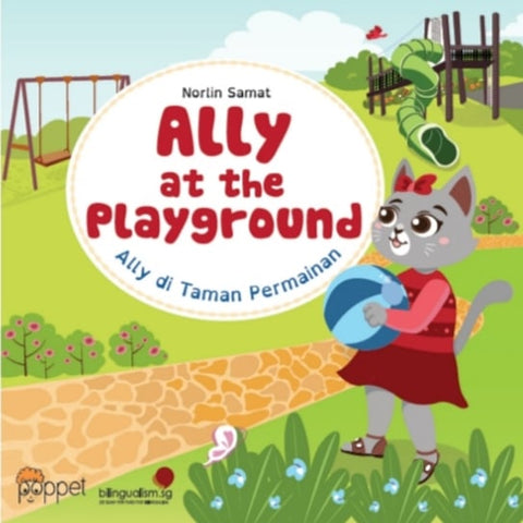 Ally At The Playground / Ally Di Taman Permainan