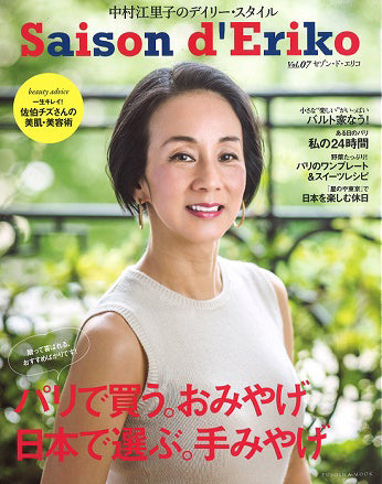 "Media Information - Musubi in the Magazine ""Saison d'Eriko"" Vol.7"